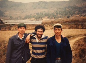 In 1983, I took the Trans-Siberian Express from Moscow to Beijing. I then spent two months backpacking throughout China. Here I am in Southern China.