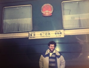 This was taken in early December 1983. I am standing outside the Trans-Siberian Express in Moscow. We're just about to leave for Beijing via Ulan Bator.